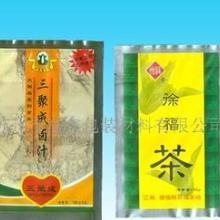 供应贵州茶叶真空包装袋,茶叶镀铝袋,茶叶包装袋价格浩鑫专业生产批发