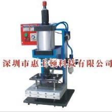供应木门烙印机/酒盒烙印机