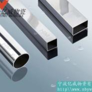 不锈钢材0cr25ni20不锈钢棒图片