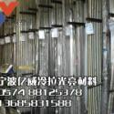 各种优质易切削钢46S201139易切削图片