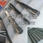 日本富士钨钢G55钨钢板材G55进口图片