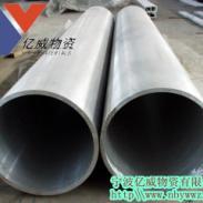 铝及铝合金压型板1035铝棒铝排铝板图片
