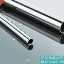 亿威供应不锈钢批发SUS303不锈钢圆棒图片