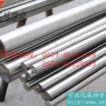 供应SUS436L不锈钢SUS436L不锈钢材