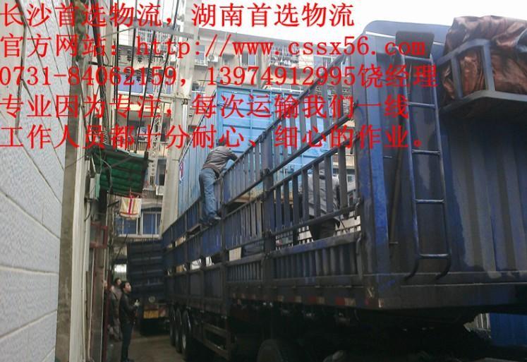 供应湖南长沙金融专用设备物品货运