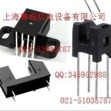 供应EE-SX671A反射式光电开关全新原装EE-SX670A图片