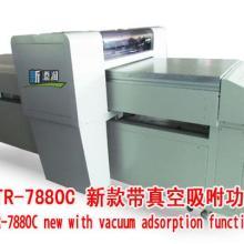 供应电子商务销售主打品牌-UV瓷砖打印机,UV打印机打印瓷砖批发