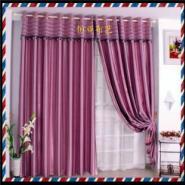 恒亚遮光帘北京窗帘图片