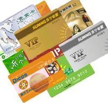 金卡制作银卡制作价格表