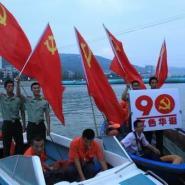 南昌国旗党旗图片