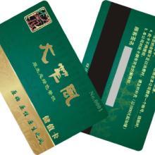 吉安会员卡制作公司,吉安哪里制作会员卡最便宜批发