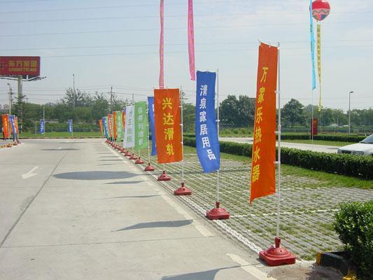 南昌旗帜制作,热转印条幅旗帜制作,3米5米注水旗杆供应