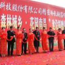 萍乡灯光铝架舞台出租图片