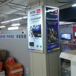 赣州超薄燈箱制作,赣州哪里能制作超薄燈箱