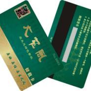 宜春会议代表证制作图片