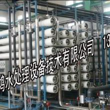 供应最新化工用水制取设备价格,化学用水设备,超纯水设备,水处理设备