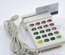供应磁卡刷卡小键盘