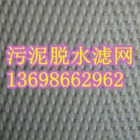 供应YJ系列工业用滤带 图片|效果图