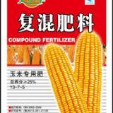 供应玉米专用复合肥