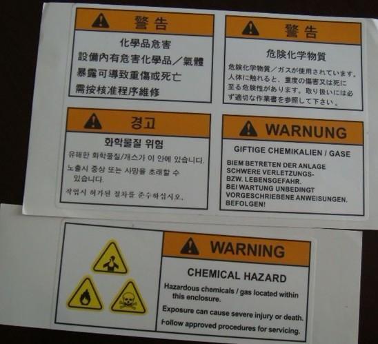 不干胶标签图片|不干胶标签样板图|各种不干胶标签厂