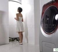 杭州市西湖区江为洗衣机维修部