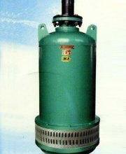 供应18KW矿用隔爆型排污排沙潜水电泵