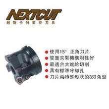 供应AJX快进给面铣刀盘/铣刀盘,CNC用AJX快进给面铣刀盘/铣刀