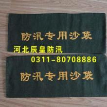 供应常用自然灾害防护产品-防汛沙袋