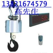 天津1吨电子吊钩秤-维修电子秤图片