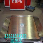 10吨电子平台秤/10吨电子地磅价格图片