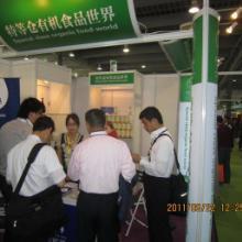 供应2013国际橄榄食用油展会批发