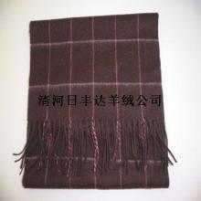 供应时尚女士,羊绒围巾、鄂尔多斯绵羊绒围巾