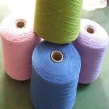 山羊绒羊绒纱线羊绒纱羊绒线报价