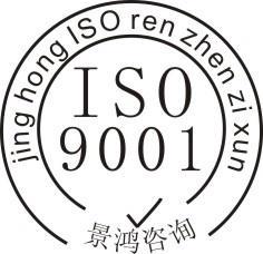 iso认证机构图片/iso认证机构样板图 (2)
