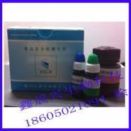 硼砂试剂盒图片