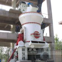 供应炉渣处理加工设备-立式磨粉机