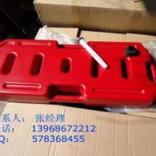 供应汽车户外用品塑料备用油箱