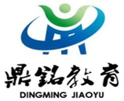 南宁市鼎铭教育咨询有限责任公司