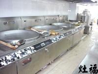 佛山市灶福厨房设备科技有限公司