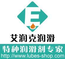 供应艾润克EP910干膜润滑剂,替代摩力克PD910干性皮膜油