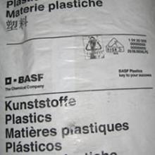 供应用于热塑性弹性体的TPR/TPE热塑性弹性体本色(30度-120度