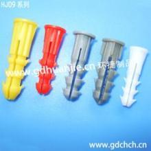供应质量保障膨胀管|塑料膨胀管|膨胀墙塞