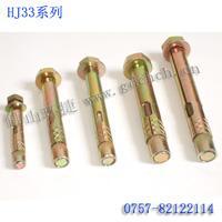 塑料胶塞-环捷膨胀管、塑料膨胀管、胶塞(产品供应、广东塑料胶塞-环捷