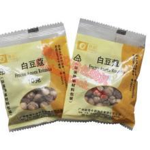 天津滨海立成供应丹参包装机,中药饮片,链条图片