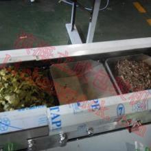 中药饮片包装机-中药花草包装机