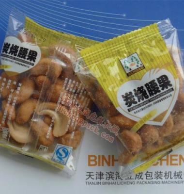 食品包装机图片/食品包装机样板图 (2)