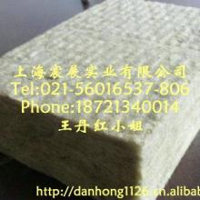 供应内墙隔断保温材料-上海樱花岩棉保温板 内墙隔断保温材料价格批发