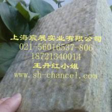 供应樱花屋面岩棉保温系统中镀锌板保温施工工艺
