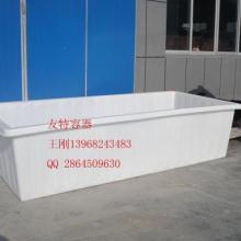 供应湖州2500L塑料方桶/染布方桶