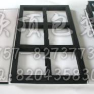 瓷砖样品色卡展示盒图片